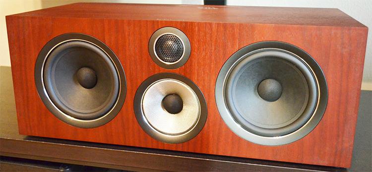 B&W HTM71 S2 center-channel speaker